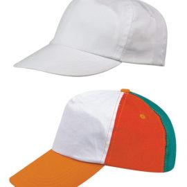 Παιδικά Καπέλα, καπελα εκτυπωση, καπελα με ονόματα,καπελα με σταμπα