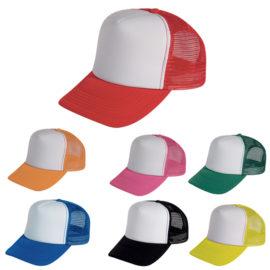 Καπέλο με δίχτυ, Καπέλα Bachelorette, Καπέλα για Bachelor,
