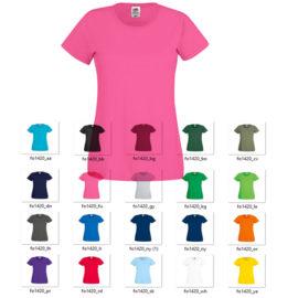 Γυναικεία T shirts εκτύπωση, γυναικεία μπλουζάκια εκτύπωση,tshirt custom